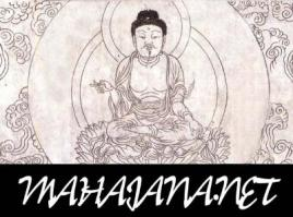 mahajananet_logo