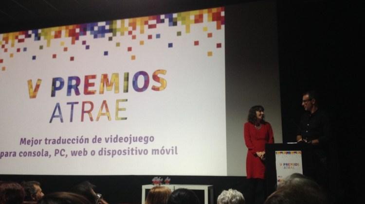 Premios ATRAE
