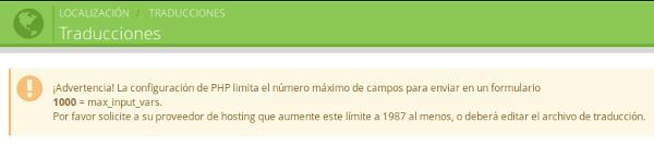 La configuración de PHP limita el número máximo de campos