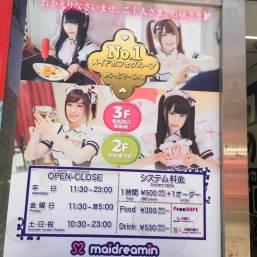 Maid-Café, Tokio