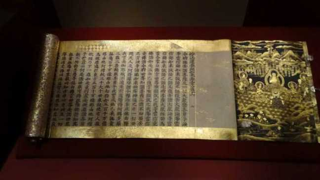 Chester Beatty Library - Lotus Sutra. Inkt, goud en zilver op papier. (Begin 17de eeuw, Japan).