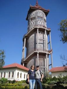 Nan Myint Tower