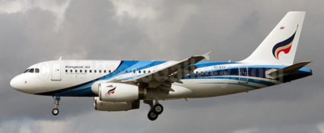 Die Flüge Wien - Yangon und zurück