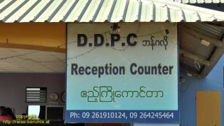 DDPC -Bungalow