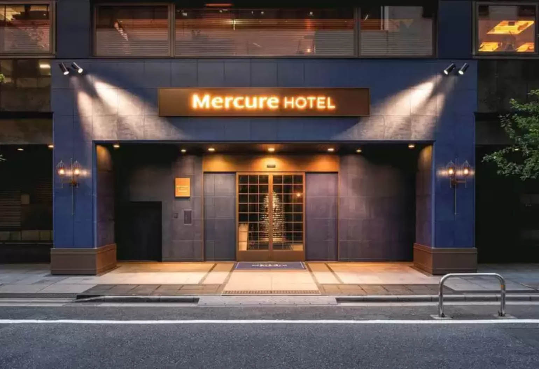 18: Ukens hotell – Mercure Hotel Ginza i Tokyo