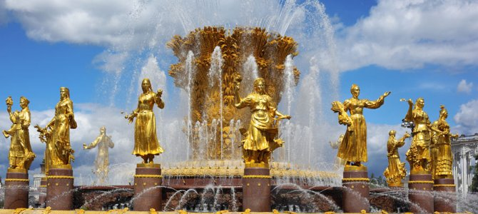 Was Sie über den VDNKh-Park in Moskau wissen müssen