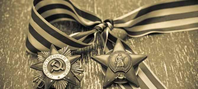 Sind Sie auf den 75. Jahrestag des Sieges vorbereitet?