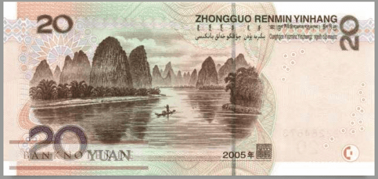 20-yuan-geldnote-china-guilin