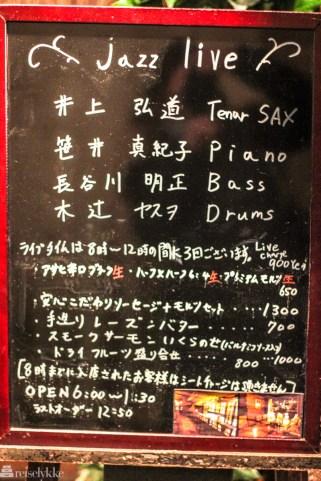 Jazzbar Hello Dolly i Kyoto