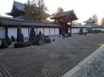 Zen garden in Kyōto.