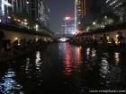 beleuchteter Kanal - Seoul