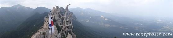 Seroksan Nationalpark - Südkorea