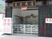 typische Apotheke in China!