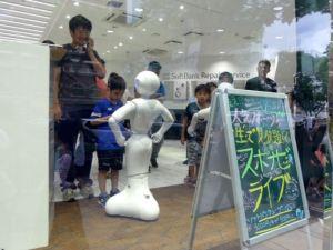 Roboter-Geschäft