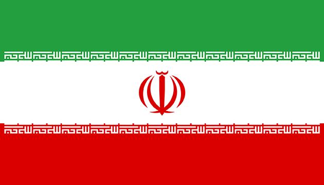 Iran Startpagina