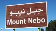 Mount Nebo   Berg van Mozes   Jordanie Vide