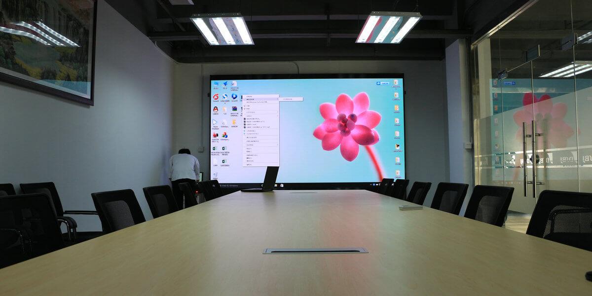 Meeting Room P2.5