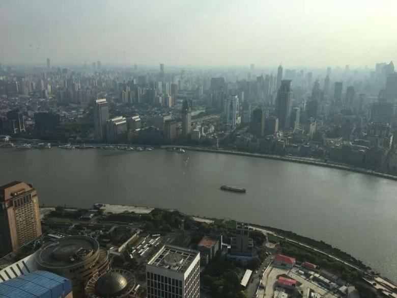 Pudong Shanghai city view