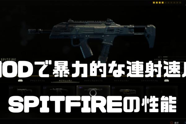 【FF7R】秘密基地~ルード撃破まで【プレイ日記その9】