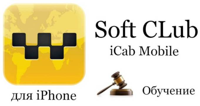 icab browser