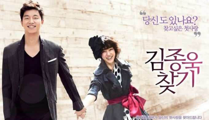 film-korea-Finding-Mr-Destiny