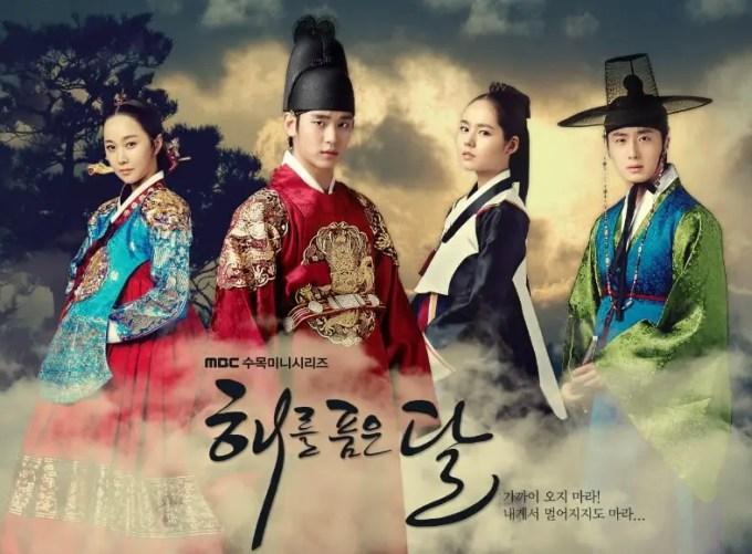 film-korea-The-Moon-That-Embraces-The-Sun