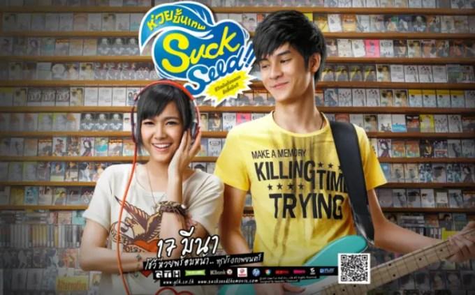 Film Romantis Thailand Suckseed