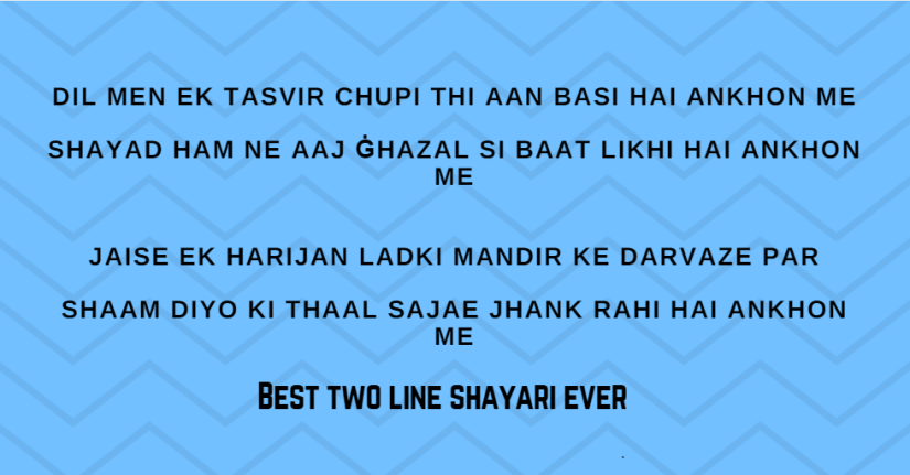 best two line shayari ever