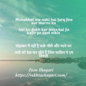 love shayari photo download 2