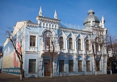 Куда сходить 8 марта в Краснодаре: музеи, выставки и ...