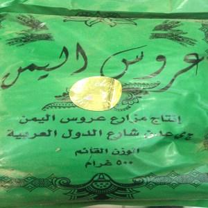 حنا يمنية