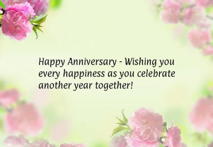 happy anniversary mom and dad image 7