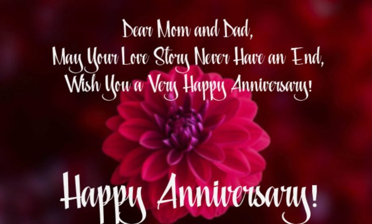 happy anniversary mom and dad image 1