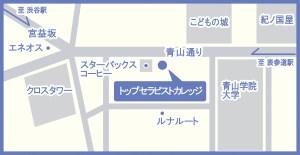 渋谷校地図