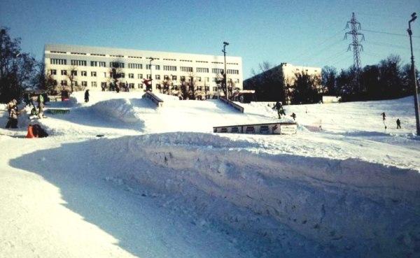 Snowboarding v Kieve ⋆ Супермаркет отдыха и развлечений Relax