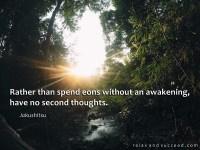 Quiet Awareness