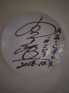 有名人のサインの写真