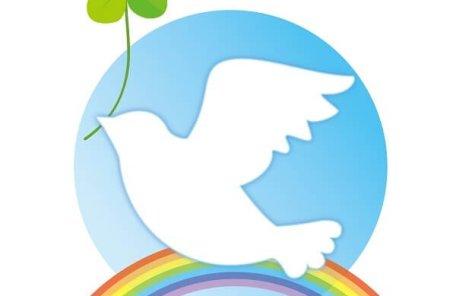 虹の上の白い鳩が四つ葉のクローバーをくわえているイラスト
