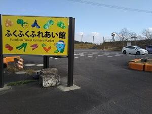 広い駐車場の写真