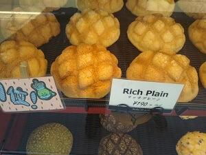 1位のRech plainの写真