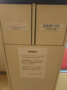 分別するゴミ箱の写真