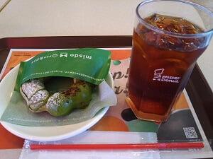 ミスド姶良で食べた新製品と飲み物の写真