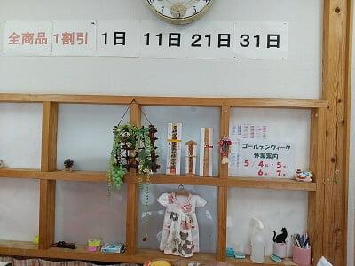 ラブリーのお店の雰囲気の写真