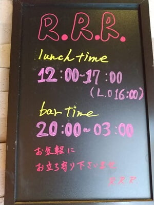 RRRの営業時間表示の写真