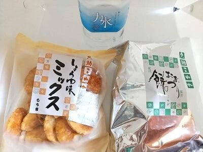 もち吉加治木バイパス店で買った商品の写真