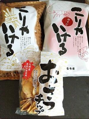 もち吉都城店の買った煎餅の写真