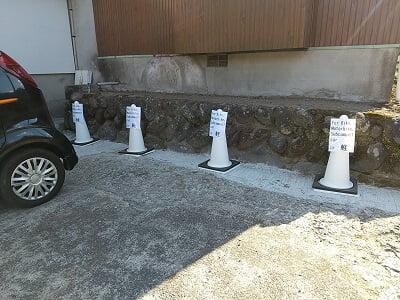 タヴェルナマンジャーレのお店前の駐車場の写真