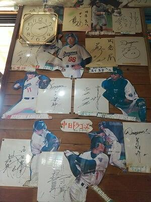岡倉の中日ドラゴンズサインコーナーの写真