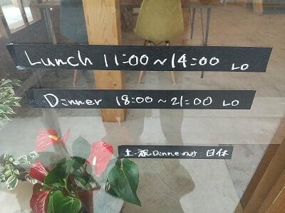 Salute食堂の営業時間と店休日の写真