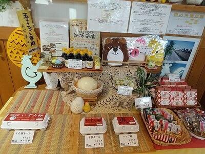 うっふ川内店の卵、しょうゆ、プチギフトの写真